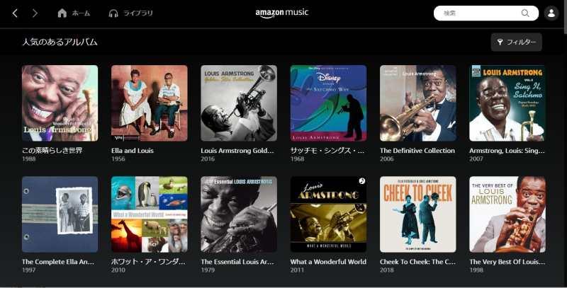 amazonmusic-jazz-005