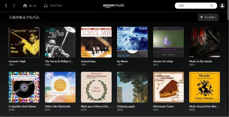 amazonmusic-jazz-007